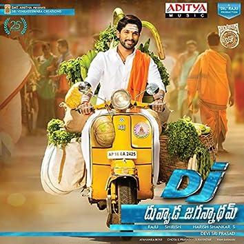 DJ (Original Motion Picture Soundtrack)