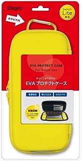 Nintendo Switch Lite 用 プロテクトケース イエロー Z2659