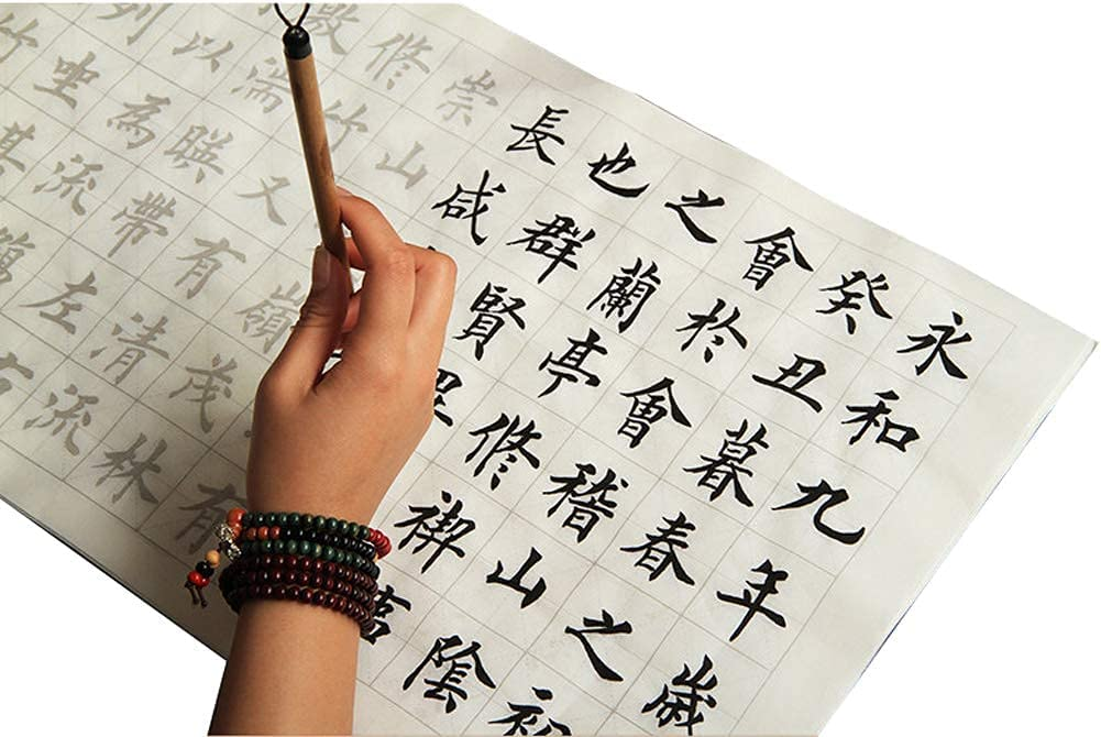 20 Sheets Writing Brush Copybook Detroit Mall Max 68% OFF Calligraphy Begi Practice