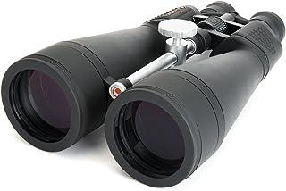 Celestron SkyMaster 18-40x80 Zoom Binocular (71021)