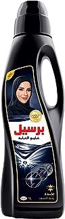 Persil Black Classic Abaya Shampoo, Liquid - 1 Liter