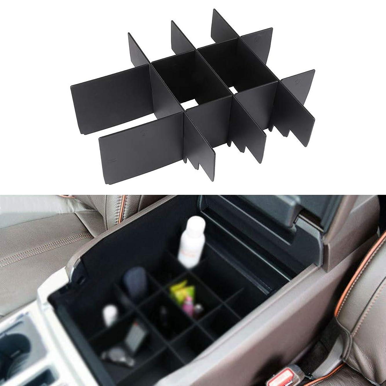 LUJUNTEC Center Console Armrest Storage Box Tray Insert Divider fits 15-18 Ford F150 Black