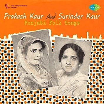 Prakash Kaur And Surinder Kaur Punjabi Folk Songs