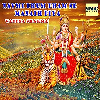 Navmi Dhum Dham Se Manaih Piya
