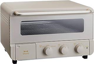 BRUNO ブルーノ トースター 4枚焼き スチーム コンベクショントースター スチームアンドベイク トースター BOE067 (グレー)