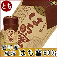 岩手県軽米産 純粋はち蜜 とち蜜 600g 産地直送