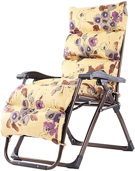 Carl Artbay Footstool Yellow Bottom Purple Floral Pattern Folding Chair Lunch Break Lounge Chair Sleeping Chair Leisure Lazy Sofa Chairs For The Elderly Home