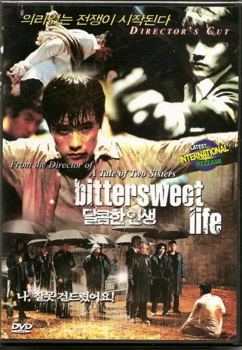 A Bittersweet Life (Director's Cut Edition) DVD