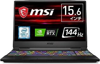 【2060搭載・ハイスペック】MSIゲーミングノートPC GE65 Win10Pro i7 RTX2070 15.6FHD 144Hz 16GB 512GB GE65-9SF-446JP