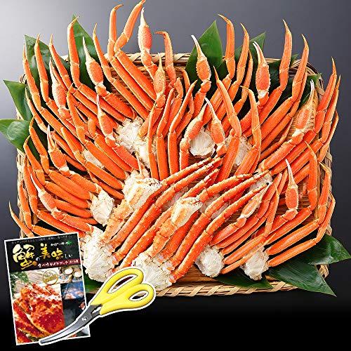 ズワイガニ タラバガニ 食べ比べ カニ セット 脚 ボイル 蟹 足 かに 訳あり 業務用 計3.2kg ずわい 1.6kg たらば 1.6kg 北国からの贈り物