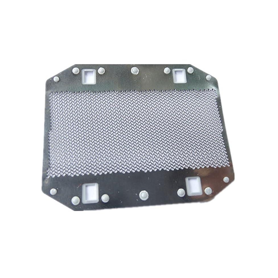 論争的発行するテンポHZjundasi シェーバー剃刀 Outer ホイル for Panasonic ES3050/376/317/RC40/RP20 ES9943C