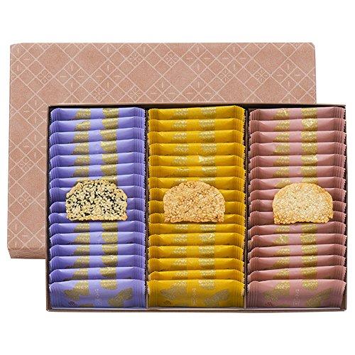 あられとよす 煎餅 せんべい おかき ほうろく161g(48枚)入 | 米菓子 小袋 贈り物 お歳暮 ギフト 母の日