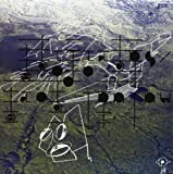 Gudmundar Ingólfsson: Biophilia Remix Series Vii [Vinyl LP] (Vinyl)