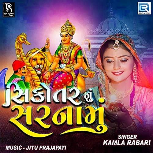 Kamla Rabari