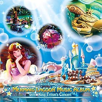 東京ディズニーシー マーメイドラグーン・ミュージック・アルバム・ウィズ・キングトリトンのコンサート