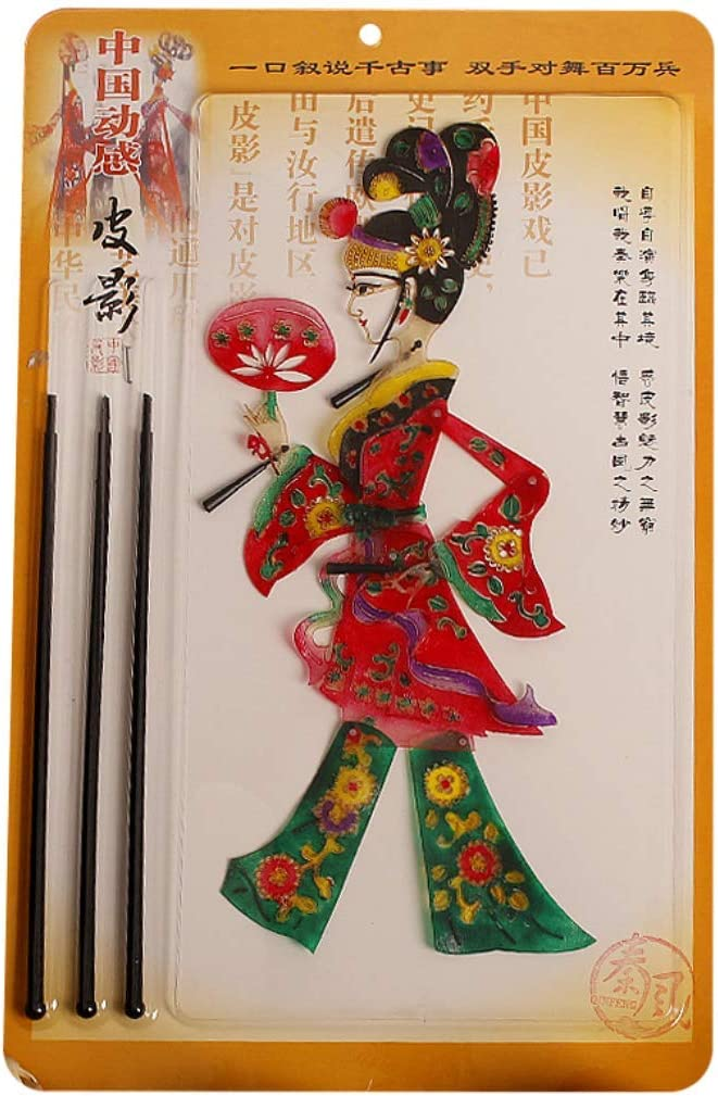 Gjiner 15x9.5inch Albuquerque Mall Perfect Works of Hand Art Max 53% OFF Chine Puppets Shadow