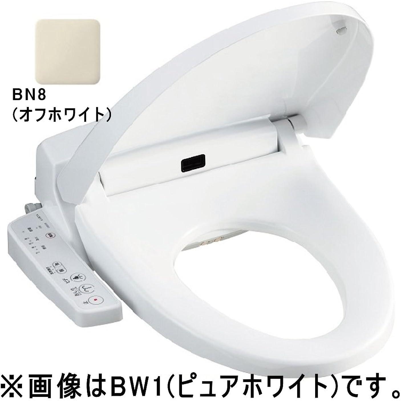 誰か噛む後方にLIXIL(リクシル) INAX シャワートイレ Hシリーズ 温水洗浄便座 オフホワイト CW-H42/BN8