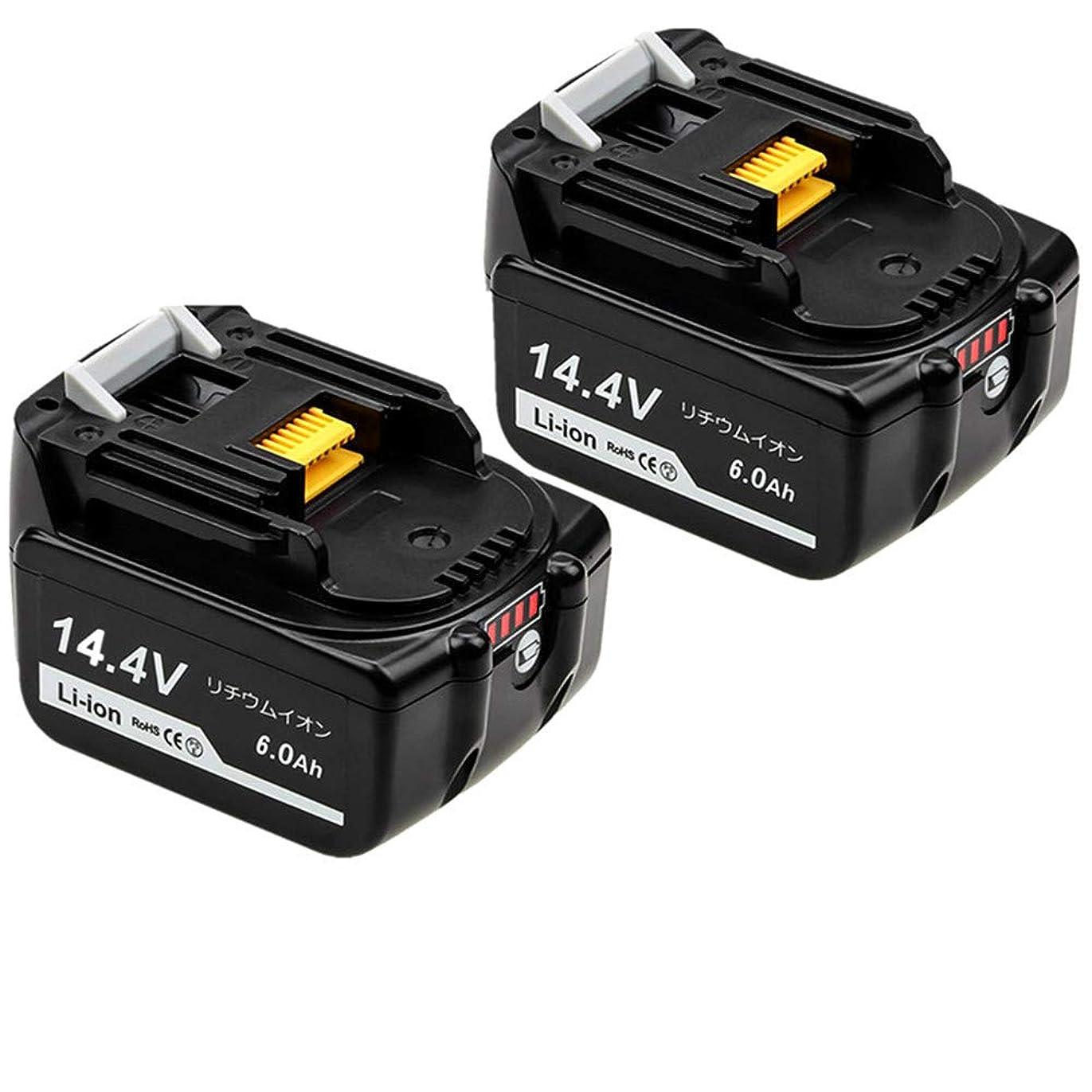 悪用半島老人マキタ 14.4v マキタバッテリー14.4v マキタ互換バッテリー BL1460B互換バッテリーマキタバッテリー 6.0Ah 【2個セット】 LED残量表示 マキタ互換バッテリー14.4v BL1460 BL1430 BL1440 BL1450 BL1460 対応 安心の1年保証 Topbatt