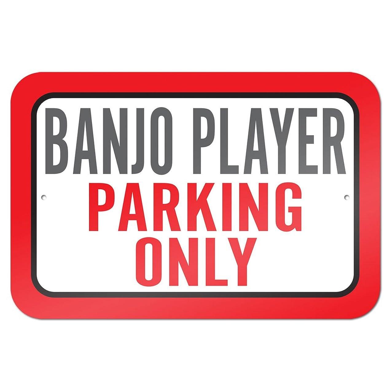 遠征襟広まったバンジョープレーヤー駐車場のみ 9