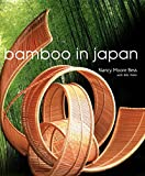 Bamboo in Japan - Book