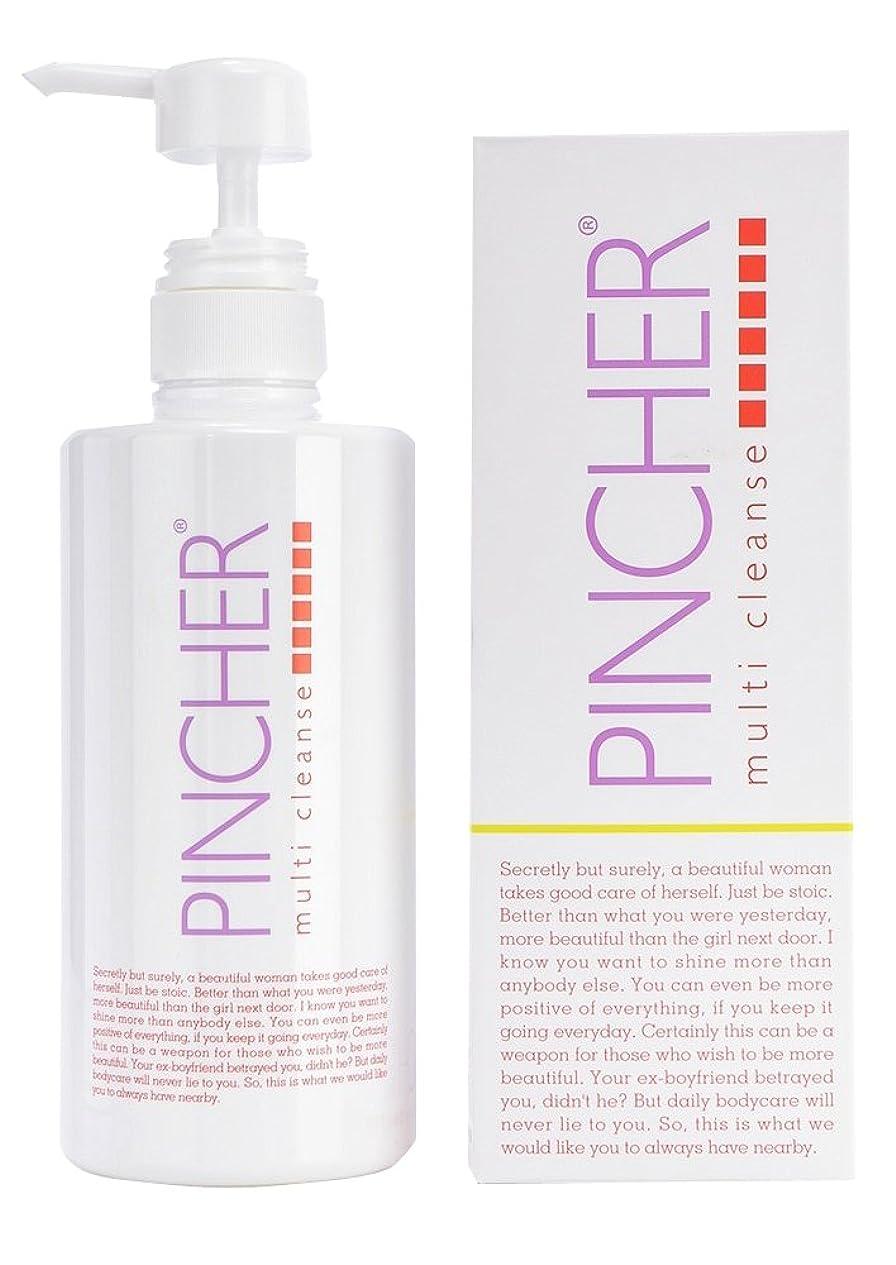 無一文青意気消沈したPINCHER mulch cleanse 500ml ピンシャーマルチクレンズ
