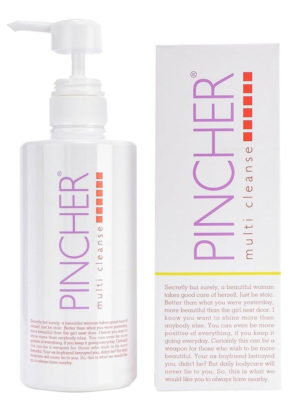 電圧可決中でPINCHER mulch cleanse 500ml ピンシャーマルチクレンズ
