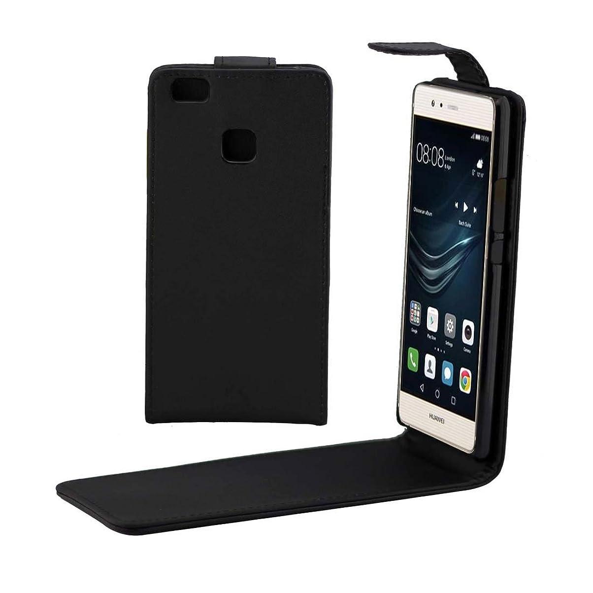 セージリズミカルな反逆者Huawei P9 Liteの新機能磁気バックル付きプレーンプレーンフリップレザーケース Yikaja (色 : Black)