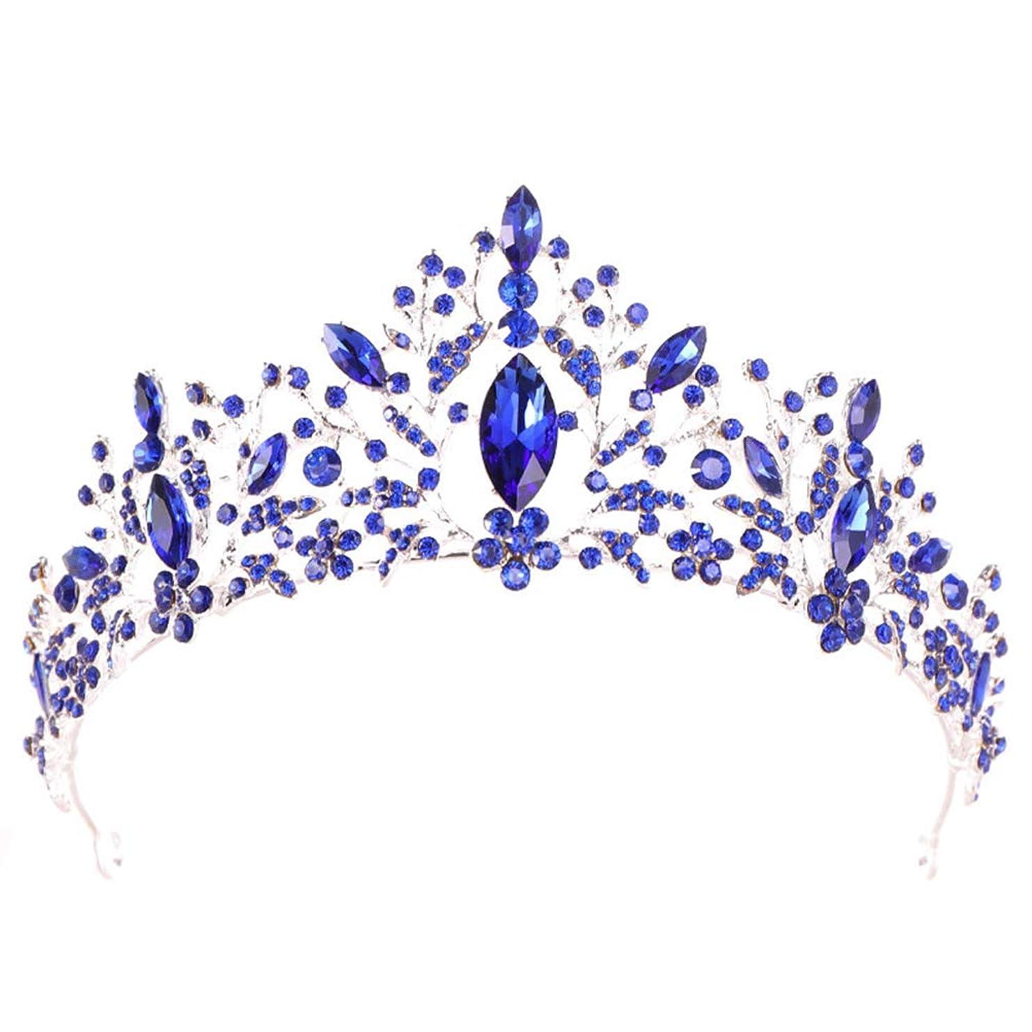 不平を言う状航海のLURROSE ティアラ 王冠 結婚式ブライダル クラシック クラウン ヘアアクセサリー ウェディング 花嫁 結婚式 披露宴 誕生日 パーティープレゼント 髪飾り (青)