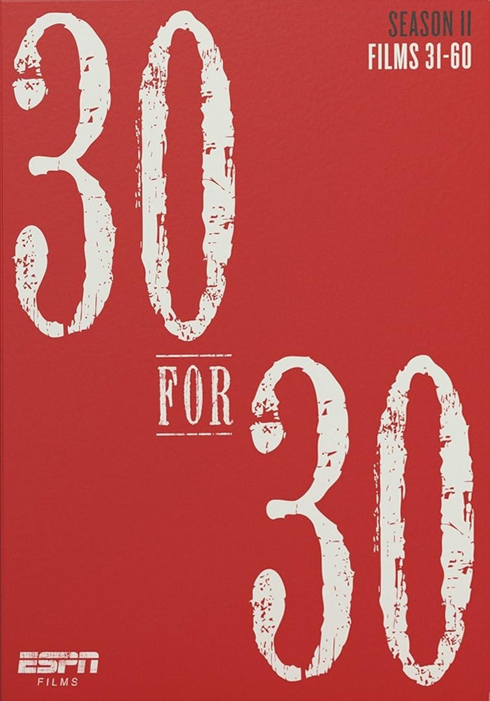 最大化する同意する裕福なEspn 30 for 30: Season 2 Films 31-60 [DVD]