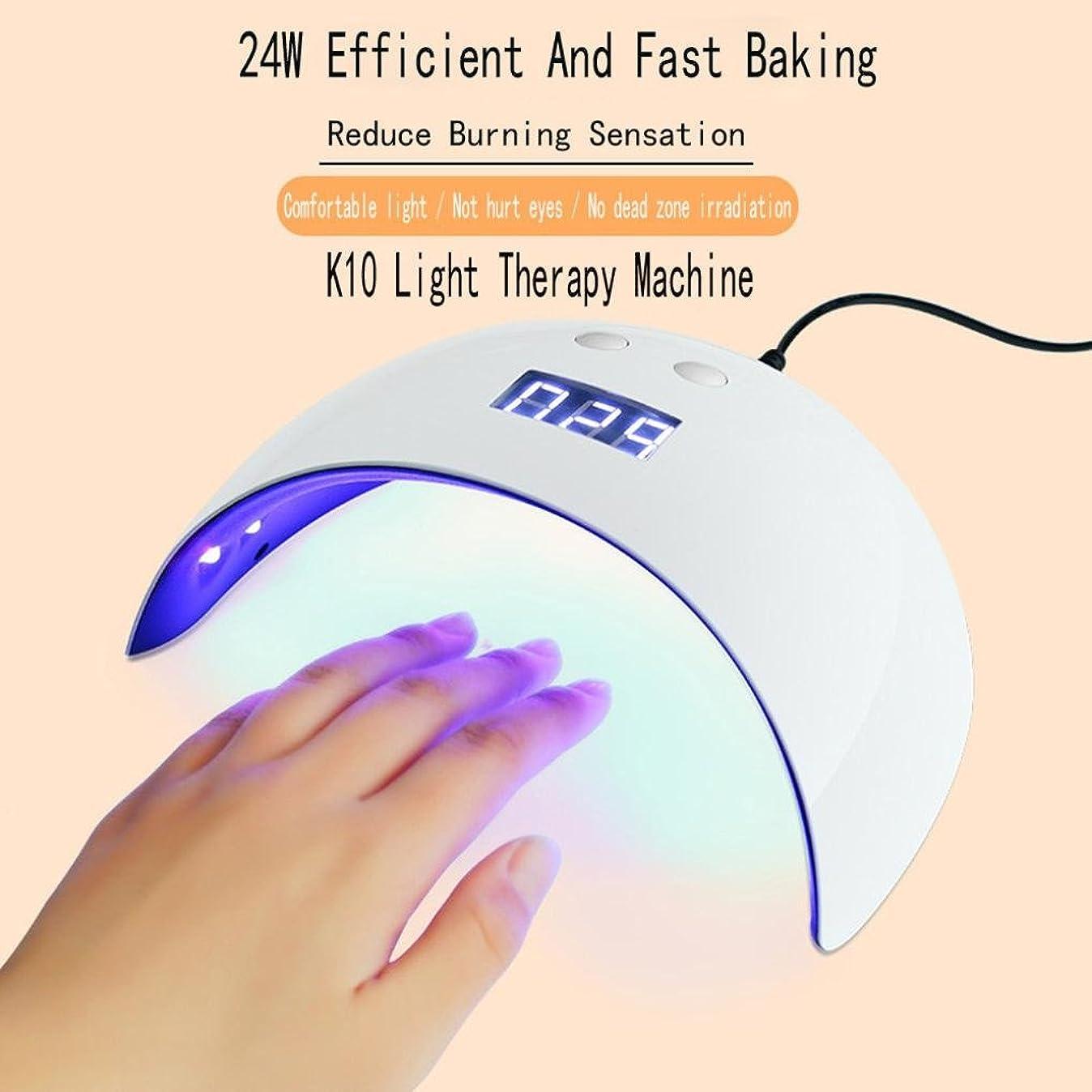 内部失効巨人SakuraBest USB 24W LEDネイルライトセラピーネイル爪乾燥ランプ