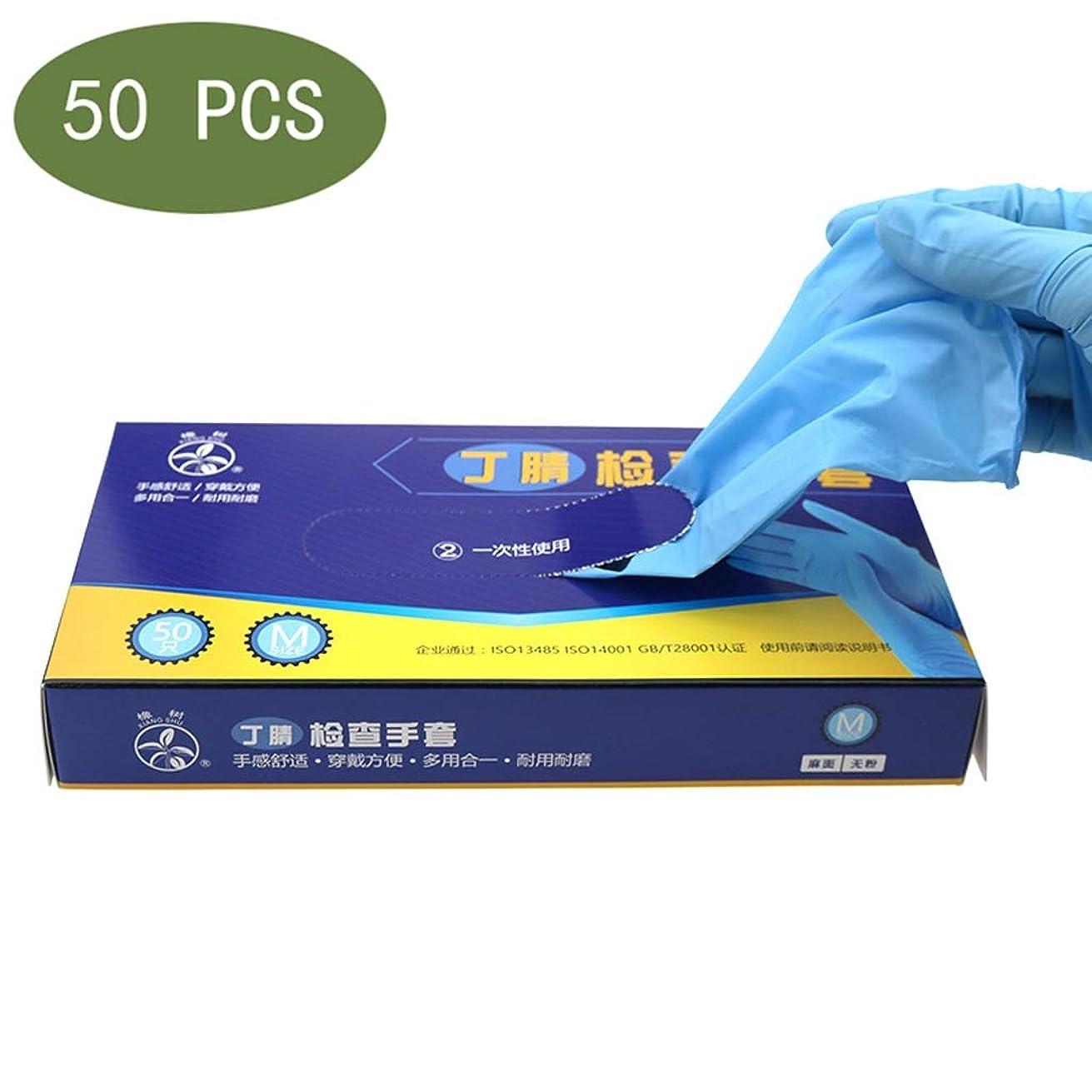 医療のテーブルを設定する雑品保護用使い捨てニトリル医療用手袋、4ミル、ラテックスフリー、試験グレードの手袋、テクスチャード加工、両性、非滅菌、50個入り (Size : S)