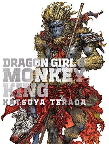 【邦訳版】DRAGON GIRL & MONKEY KING (寺田克也画集) - 寺田克也, 寺田克也, ―