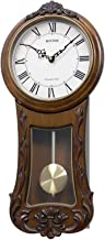 ساعة حائط خشب من ريثم مع منبه ، انالوج - بطارية C