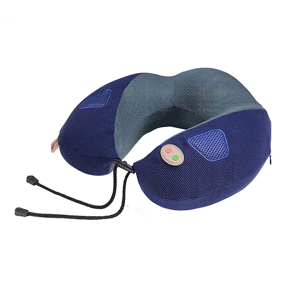 天皇行為業界首サポーターマッサージ枕、ホーム/オフィス/U字型ネックウエストマッサージパッド、ポータブル電動ネックマッサージャーの首のこわばりと痛みの軽減