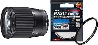 SIGMA 16mm F1.4 DC DN | Contemporary C017 | Sony Eマウント | APS-C/Super35 ミラーレス専用 & Kenko 67mm レンズフィルター PRO1D プロテクター レンズ保護用 薄...