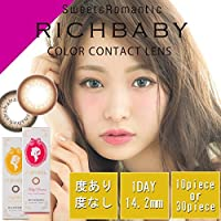1Dayカラーコンタクト YURURIA リッチベイビー メルティブラウン 10枚入り【PWR:-6.50】