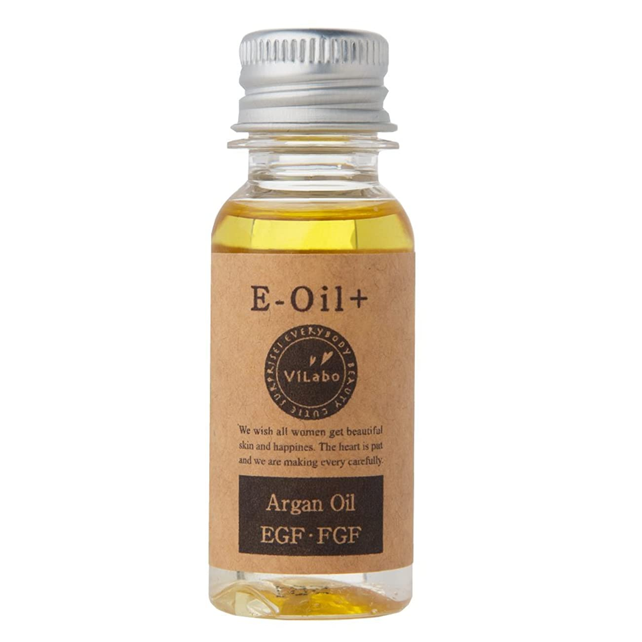 苦痛繁栄する構築するオーガニックアルガン+EGF?FGF原液30ml/E-Oil+(イーオイルプラス)AR/ オーガニック アルガンオイル 100%