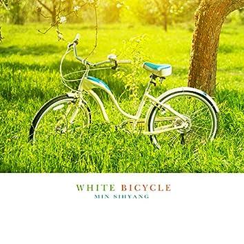 하얀 자전거