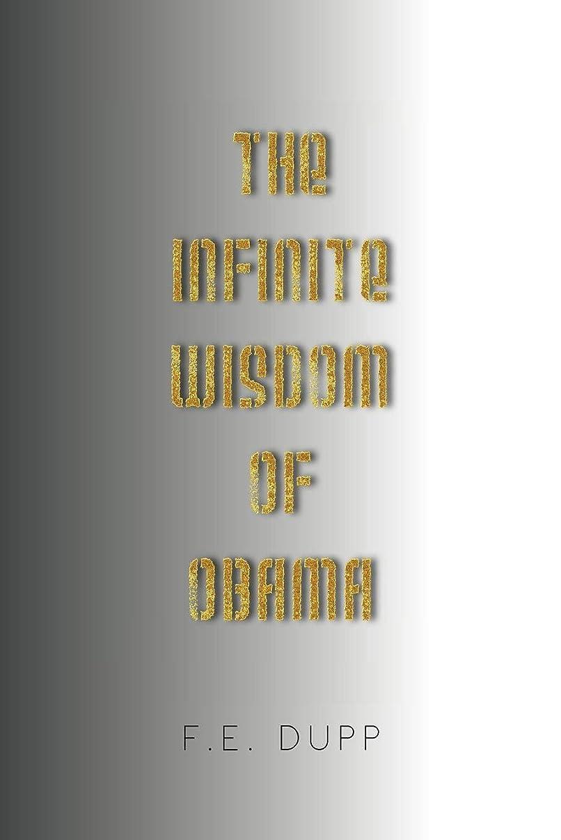 アクチュエータ入札サスペンドThe Infinite Wisdom of Obama