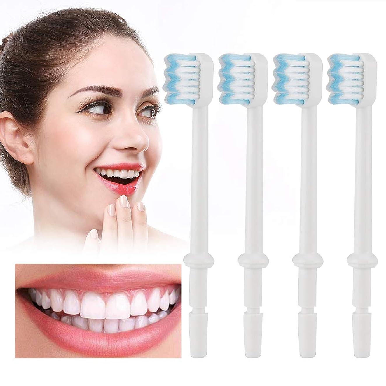 子供っぽいオーバードロー深さ4本/セット歯ブラシノズルオーラルフロス歯ノズル交換部品