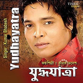 Yudhayatra