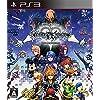 キングダム ハーツ -HD 2.5 リミックス- - PS3