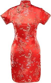 فستان زفاف صيني قصير مطبوع عليه التنين الأحمر VTG من 7Fairy