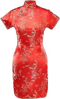 7Fairy Women's VTG Red Dragon Mini Chinese Wedding Dress Cheongsam