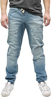 Americano Men's Drop Crotch Jogger Twill Pants