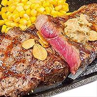 CABサーロインステーキ200g×3枚セット(賞味期限8月14日)(200gサーロイン3枚、ステーキソース3袋)牛肉 お肉 肉 いきなり!ステーキ 牛...