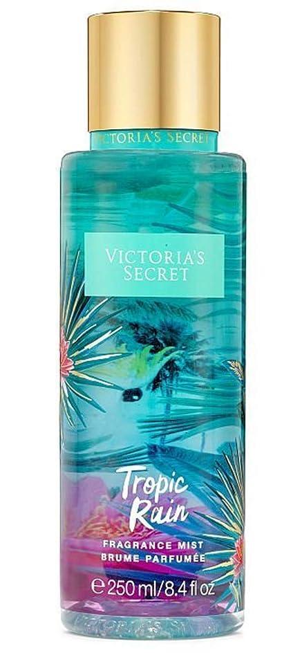 変位公爵夫人以内にビクトリアシークレット VICTORIA'S SECRET フレグランス ミスト トロピックレイン ボディミスト 香水 パフューム ボディケア 250ml