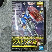 マスターグレード RX-78ガンダムVer.2.0 ソリッドクリアリバース