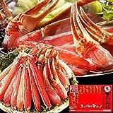 [Amazon限定ブランド] お刺身OK カット済み生本ずわい蟹 (600g(総重量800g)) かに カニ 蟹 カニ鍋 約2~3人前 ますよね印
