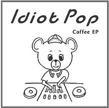 ユートピア (feat.hajimepop) [セルフリミックス]